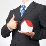 新築一戸建てを購入するときに失敗しないポイント